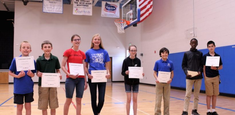 Middle School Academic Awards 2018