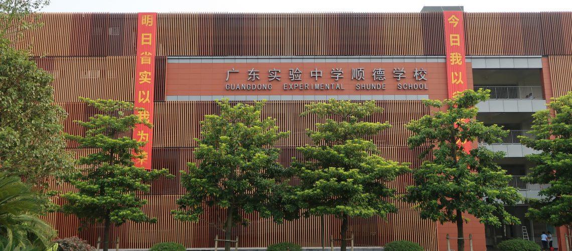 MHA China Campus