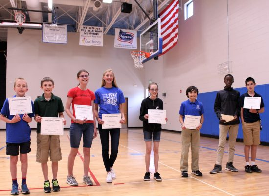 Middle School Academic Awards 2018